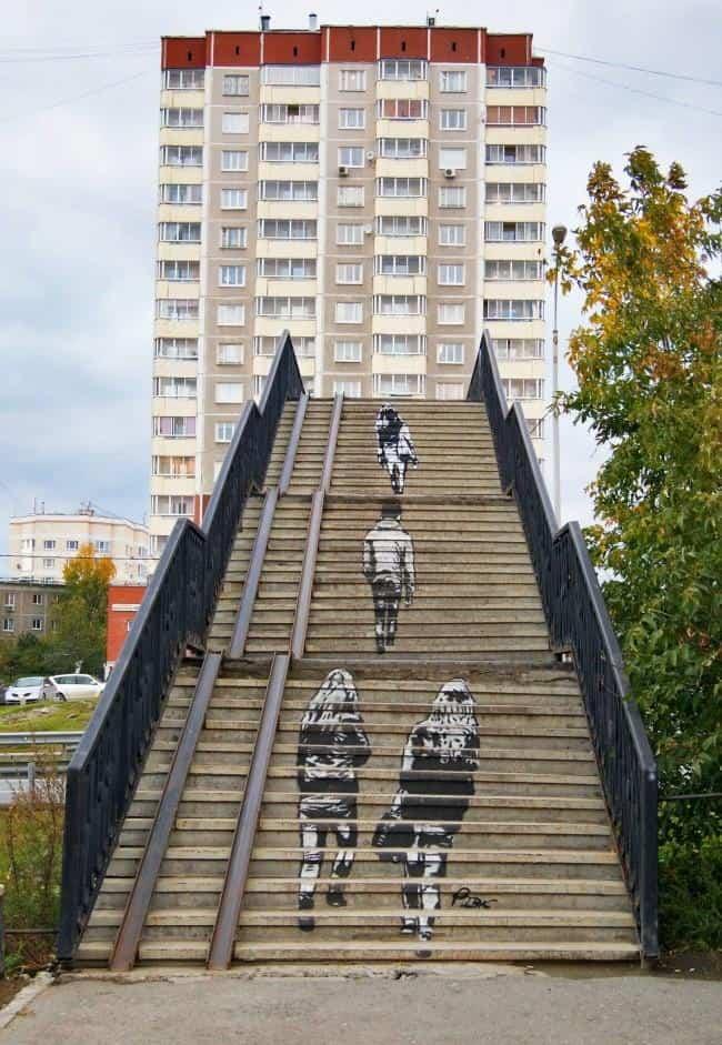 Стрит-арт стрит-арт Стрит-арт как форма коммуникации с городом 5989507 2554772
