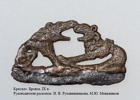 культурный мост От эпохи бронзы до современности: величие древности в Музее Щусева CJ5rqC7L6Yg