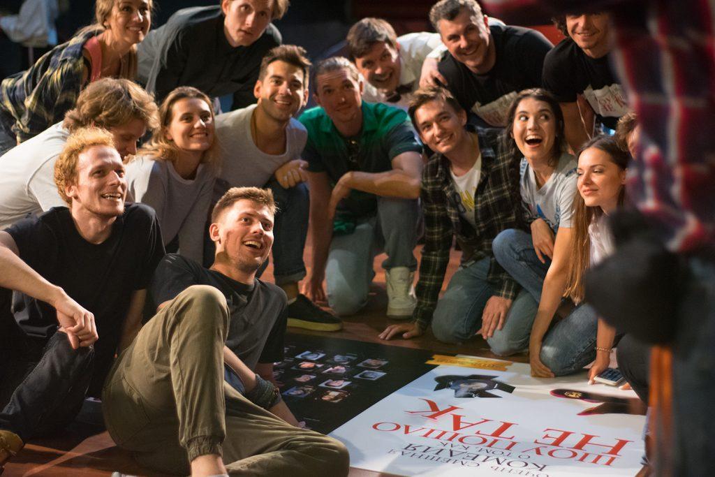 Московский дворец молодежи Очень смешная комедия о том, как ШОУ ПОШЛО НЕ ТАК, DAY 6250 1024x683