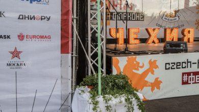 Photo of Отчет с первого фестиваля Чехии в Москве  Отчет с первого фестиваля Чехии в Москве IMG 0856 1 390x220