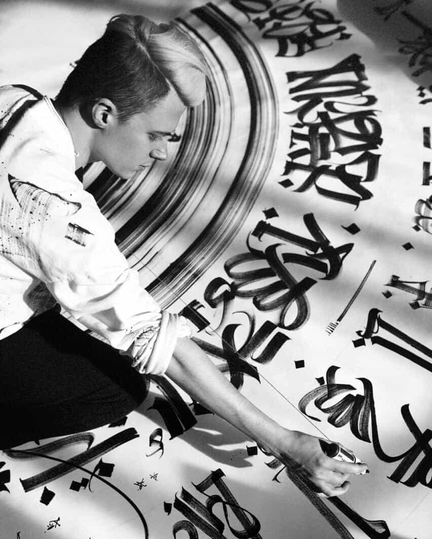 """Calligrafuturism Покраса Лампаса 7 сентября в Новом Манеже откроется выставка """"Покрас Лампас\ Жизнь \ одного художника.Вход свободный."""" IMG 3477"""