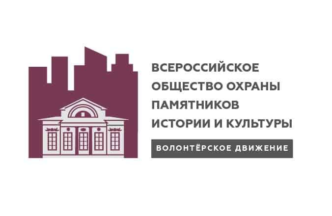 Волонтерское движение ВООПИК в Москве волонтерские программы в Москве Волонтерские программы в Москве LkoXU478794