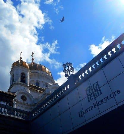 Центр Искусств. Москва Центр Искусств. Москва caption