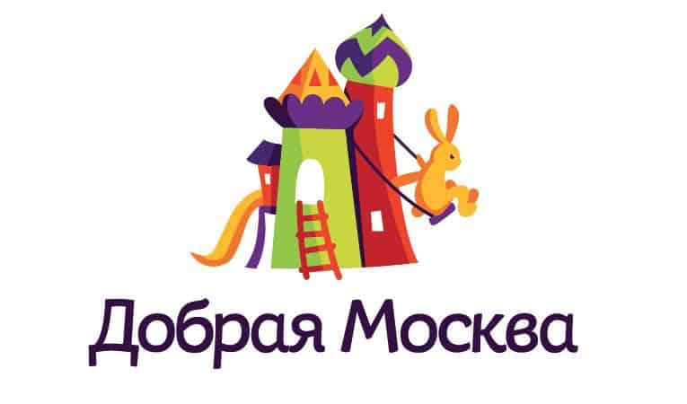 Добрая Москва волонтерские программы в Москве Волонтерские программы в Москве ksvDBYhtVPg 1