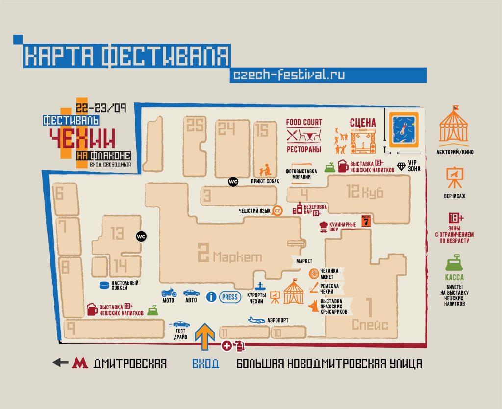 Первый Фестиваль Чехии в Москве [object object] Первый Фестиваль Чехии в Москве map czech festival 2018 1024x834