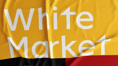 Photo of Маркет дизайнерской одежды White Market маркет Маркет дизайнерской одежды White Market poster 1 390x220