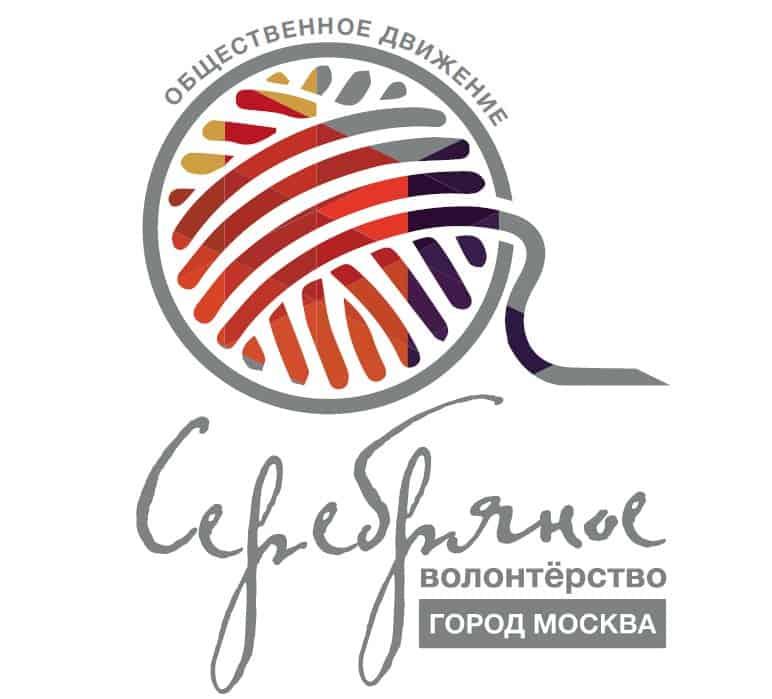 Проект «Серебряный возраст» волонтерские программы в Москве Волонтерские программы в Москве w5JEkB9rgZI
