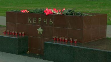 Photo of Жители столицы почтили память погибших в керченской трагедии керчь Жители столицы почтили память погибших в керченской трагедии 2407bdfc5765d2072b5201c7800ec268  1440x 390x220
