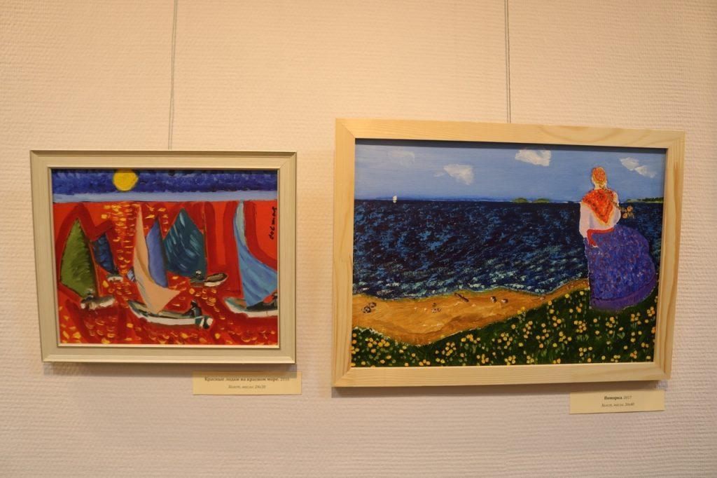 наивное искусство А вы знаете, что такое наивное искусство и где его можно увидеть? Qs3IJFJfo9A 1024x682