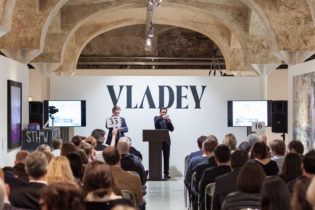 Vladey 4-ый Сыромятнический переулок 1/8с7 Аукционные дома Аукционные дома Москвы: искусство и живопись Vladey                                                            1024x683