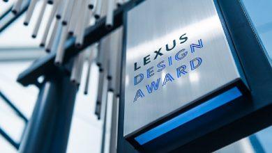 Photo of Объявлен судейский состав Lexus Design Award 2019 lexus design award 2019 Объявлен судейский состав Lexus Design Award 2019 cover 390x220