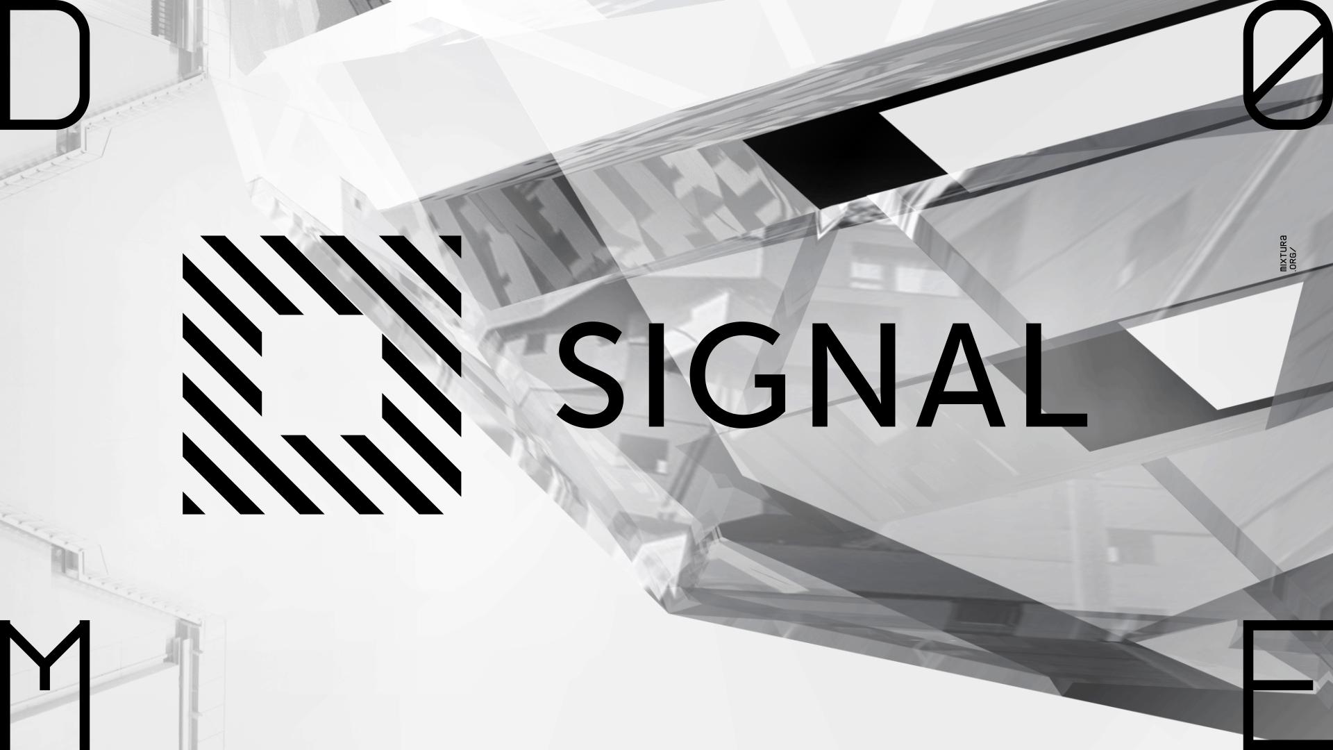 24 ноября Signal поместят в городские условия cover