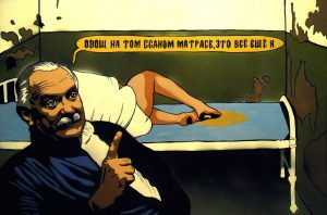 volodya art Интервью с уличным художником Volodya Art encW GD6yIs 300x198