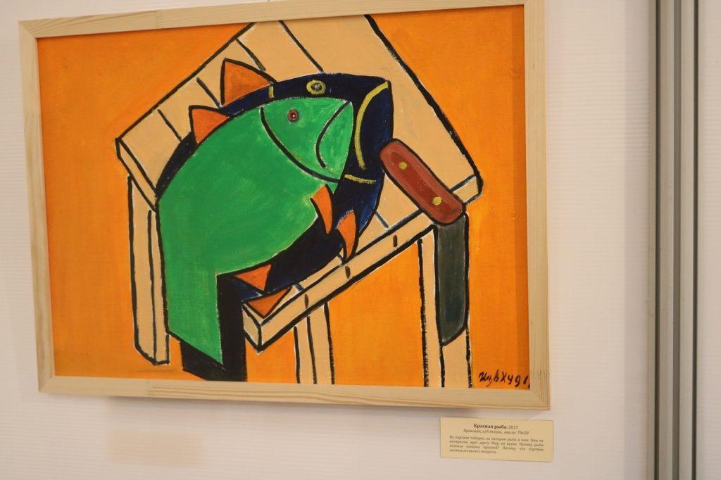 наивное искусство А вы знаете, что такое наивное искусство и где его можно увидеть? g9u2jKxM q8 1024x682