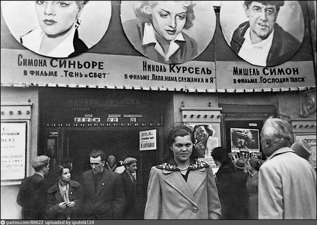 кинотеатры москвы Новая жизнь старых кинотеатров kinoteatr