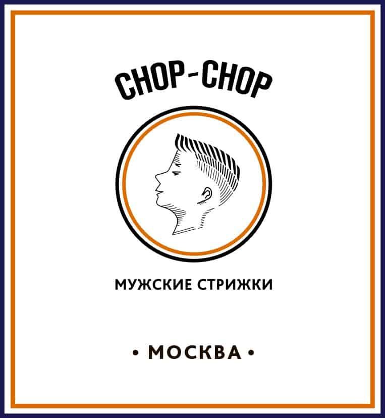 Chop-chop Барбершопы Москвы Барбершопы Москвы lpW q7DQ6N4