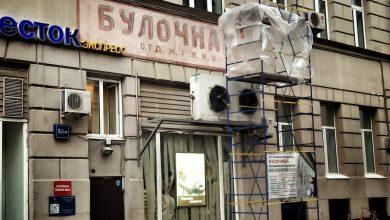 Photo of Старинные вывески в Москве Старинные вывески в Москве Старинные вывески в Москве moe Starokonyushenny 5 390x220