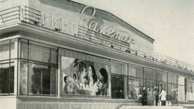 Photo of Новая жизнь старых кинотеатров кинотеатры москвы Новая жизнь старых кинотеатров raketa 390x220