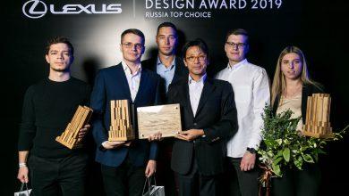 Photo of Lexus Design Award Russia Top Choice: объявлены победители конкурса lexus design award Lexus Design Award Russia Top Choice: объявлены победители конкурса                                                                                                                   390x220