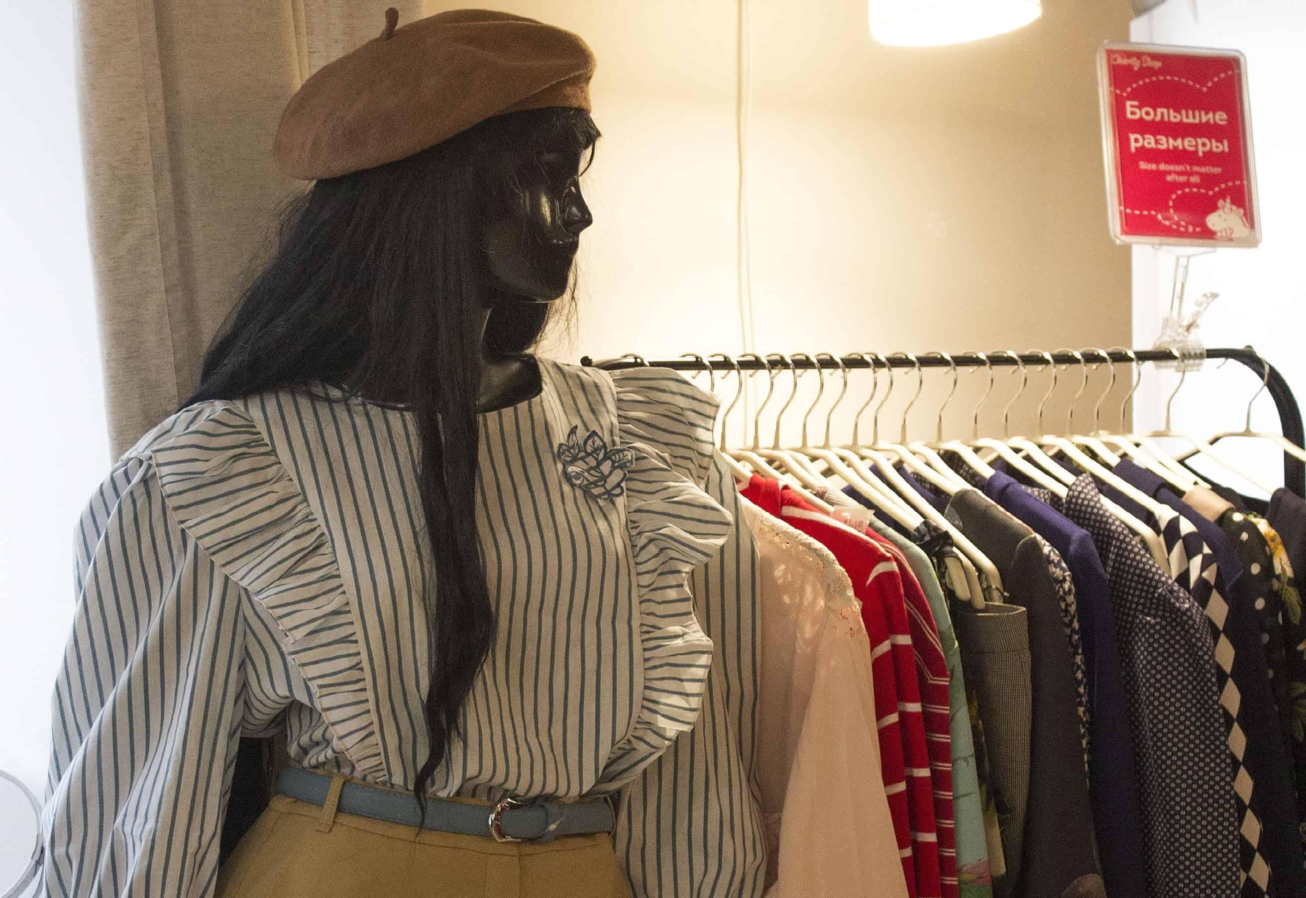 Charity Shop/Фото: Наталья Силакова charity shop Интервью с основательницей проекта «Charity shop» Дарьей Алексеевой