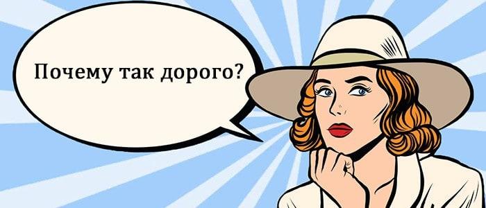 такси Такси в Москве: как сэкономить на поездке?