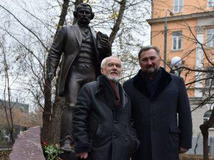 памятник Тургеневу В Москве открыли памятник Тургеневу                                     300x225