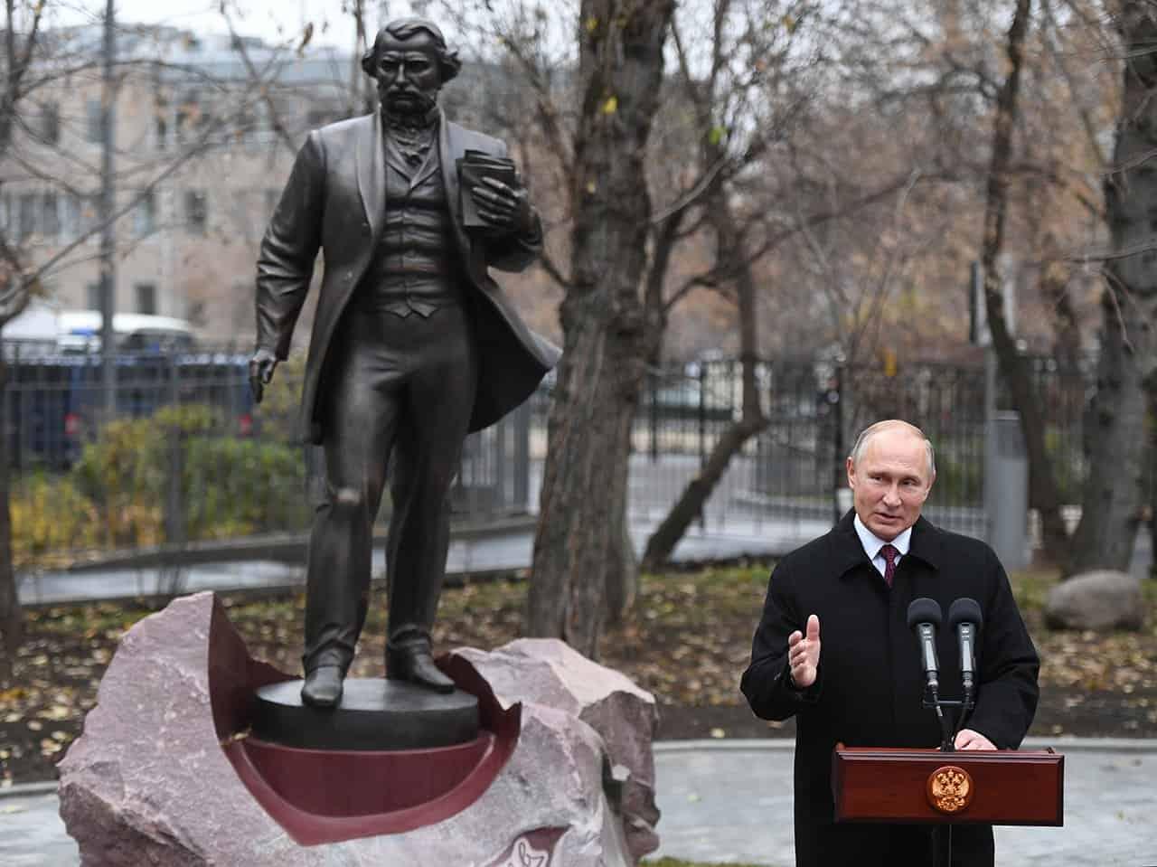памятник Тургеневу В Москве открыли памятник Тургеневу