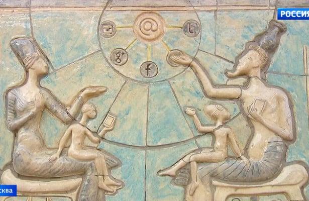Неизвестные художники украсили столицу египетскими барельефами художники Неизвестные художники украсили столицу египетскими барельефами 08141157