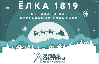 Фото из общедоступных источников для детей 10 мероприятий декабря для детей в Москве 4
