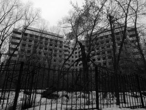 мистика Мистика в Москве: подборка самых паранормальных мест 4786127 300x227