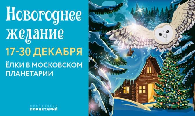 Фото из общедоступных источников для детей 10 мероприятий декабря для детей в Москве 5 1