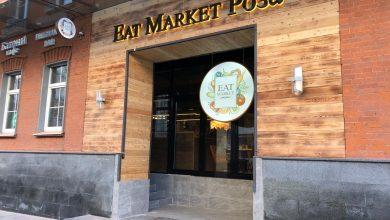Photo of В Москве открылся первый фуд-маркет – ресторан EAT Market eat market В Москве открылся первый фуд-маркет – ресторан EAT Market EAT Market                             390x220