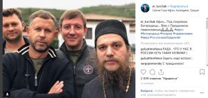 церковь Конфликт патриархий: как это повлияет на верующих Screenshot 2018 11 05 er turchak                               Instagram e1541431911465 300x142