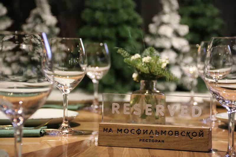 Уютный и семейный Новый год «На Мосфильмовской» ресторан Новогодняя ночь в ресторанах Москвы unnamed 38