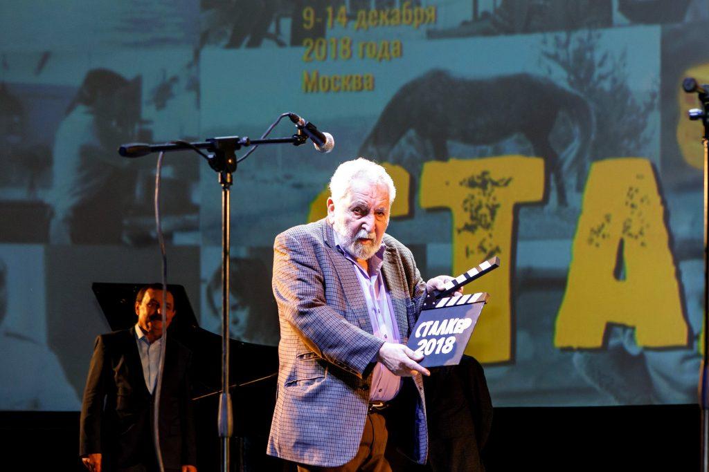 сталкер Открытие XXIV Международного фестиваля фильмов о правах человека «Сталкер»                  6 1024x683