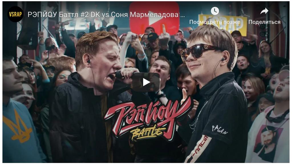 гнойный Баттл Кашина и Гнойного                           2018 12 11    18
