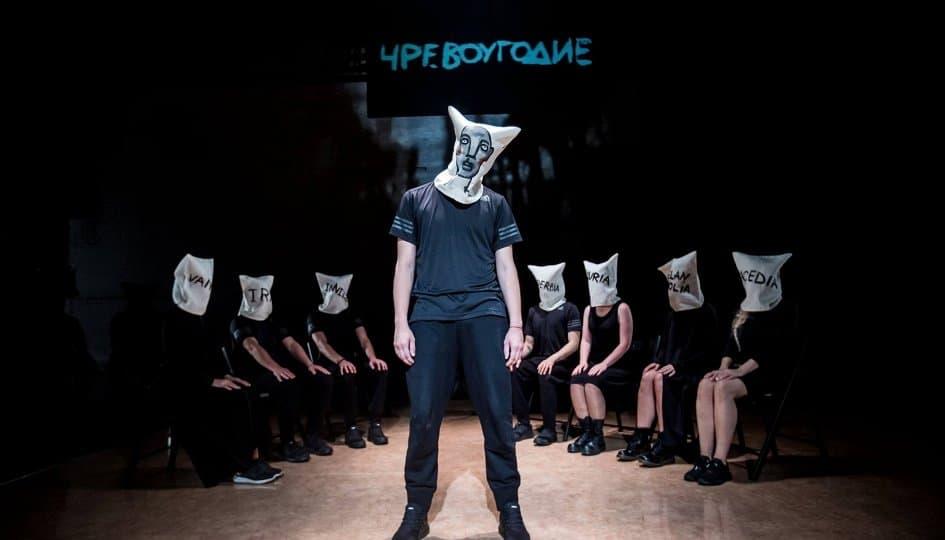 театр Театральные премьеры декабря