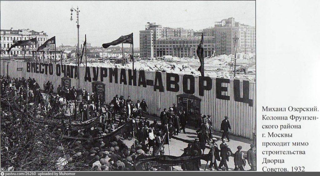 Храм Христа Спасителя 87 лет назад в Москве взорвали Храм Христа Спасителя 3eaf21ad804a7136ec8bb268fa670e70 1024x565