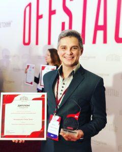Айрат Тухватуллин Новый директор «Театра Луны» подводит итоги своей работы за год IMG 9548 240x300