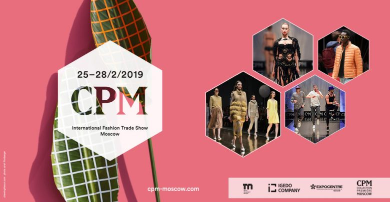 Photo of СРМ – Collection Premiere Moscow 2019 collection premiere moscow 2019 СРМ – Collection Premiere Moscow 2019 cpm presenter website 2019 01 1024x586px 780x405