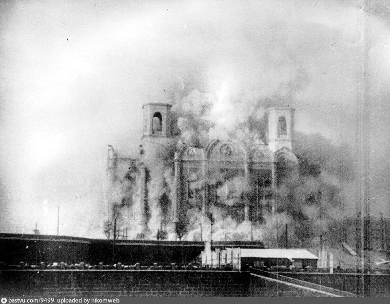 Храм Христа Спасителя 87 лет назад в Москве взорвали Храм Христа Спасителя ee67c3906d5f4af57d537968c18f8f4c