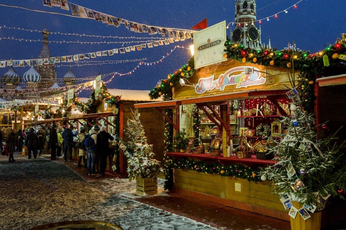 ГУМ-ярмарка ярмарки Новогодние ярмарки в Москве s1200