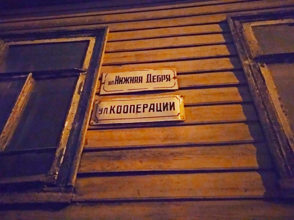 Кострома Кострома Выходные в Костроме — в гостях у сказки ydYgTTFJlt8 1024x768