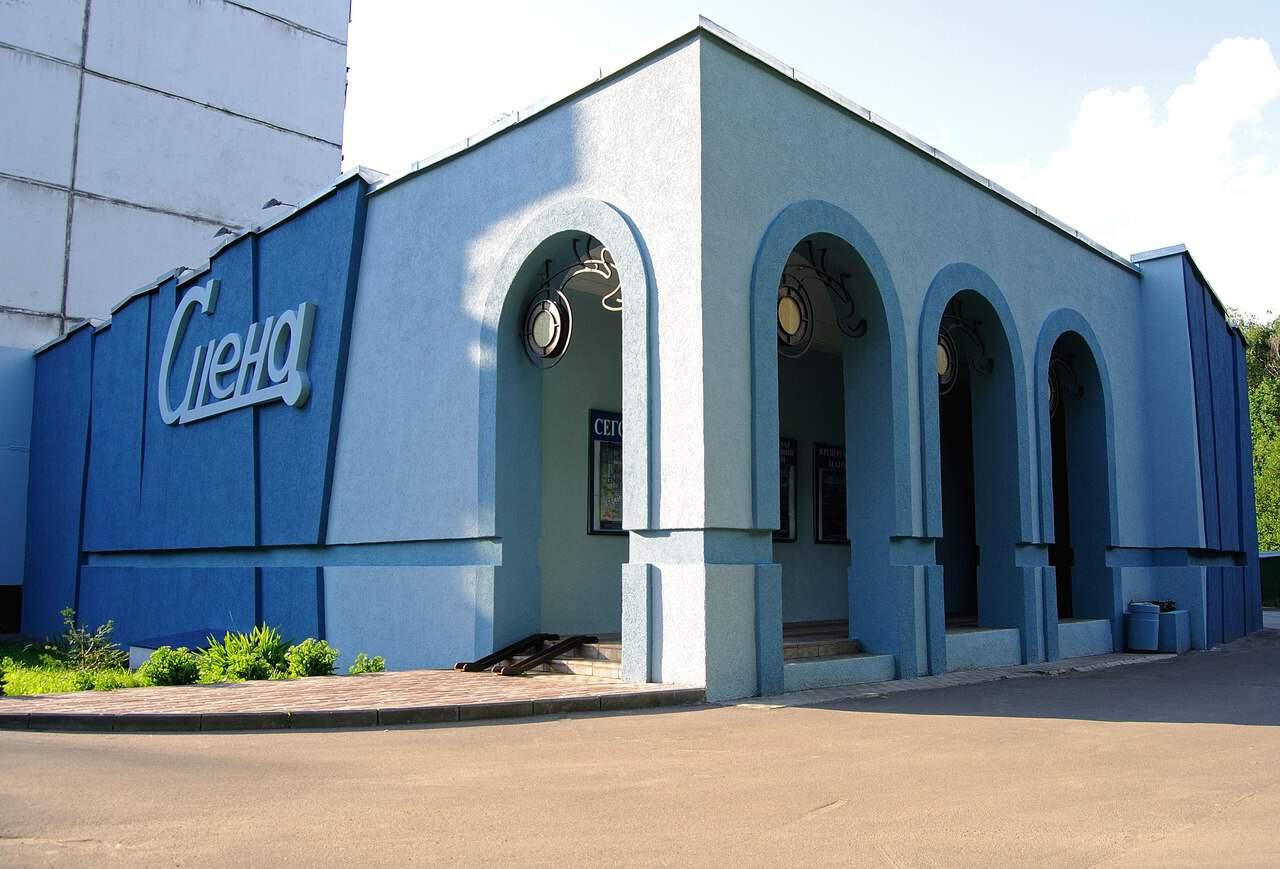 Центр культуры «Сцена» Театр-студия «Откровение Откровенно о театре-студии «Откровение» yZhshDhAQz0