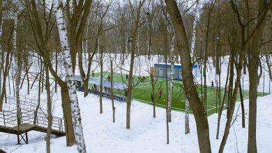 Photo of 5 мест для активного отдыха в Парке Горького Парк Горького 5 мест для активного отдыха в Парке Горького     1 390x220
