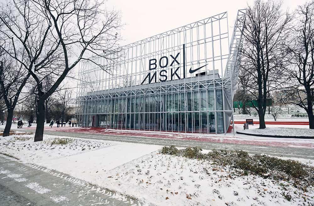 Nike BOX MSK. Фото предоставлено пресс-службой Nike Парк Горького 5 мест для активного отдыха в Парке Горького     3                                                                 Nike