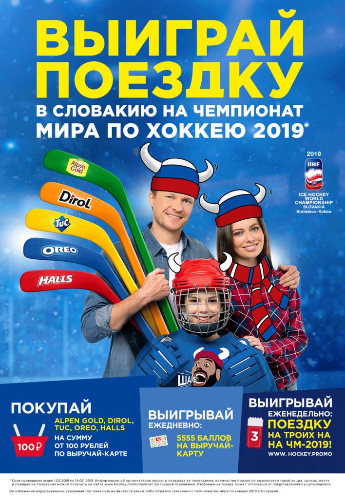 Евгений Савин Евгений Савин запустил народный флешмоб в поддержку хоккеистов на ЧМ-2019 в Словакии catalog p 708x1024