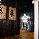 Тануки Маленькая Япония: сеть ресторанов Тануки ARI 9202 150x150