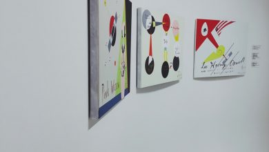 """Photo of Выставка """"Человек как рамка для ландшафта"""" Павла Пепперштейна Выставка """"Человек как рамка для ландшафта"""" xnvTPKv3wEw 390x220"""