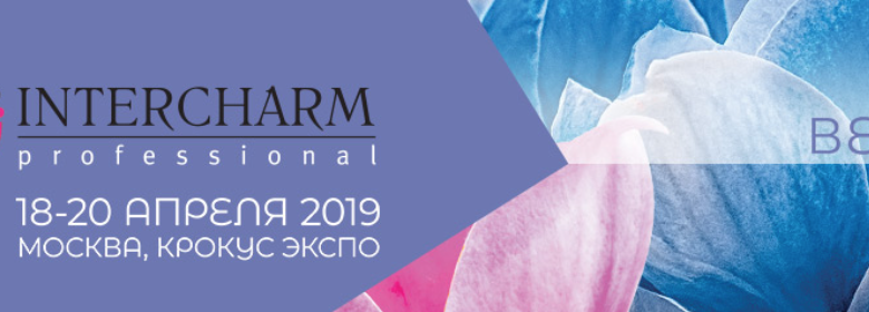 Photo of INTERCHARM Professional 2019 intercharm professional INTERCHARM Professional 2019                           2019 04 22    11